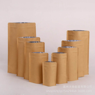 paper bag pet food bag zipper bag coffee beans bag